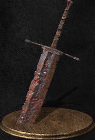 ゲールの大剣